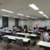 【愛知県大府市】大府商工会議所様 おもてなし英会話セミナーの画像