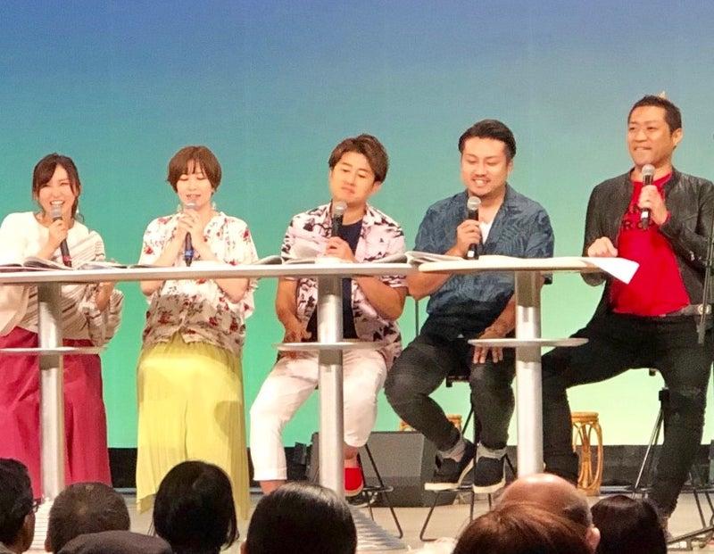 NHK「吉木りさのタミウタ」公開収録(^。^) | はなわオフィシャルブログ ...