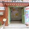児童館のススメの画像