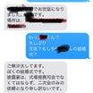 結婚式のあり得ないシリーズ司会者編