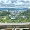 山口県庁の最上階でランチしました!の画像