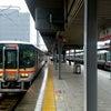 JR姫新線で龍野へ!!の画像