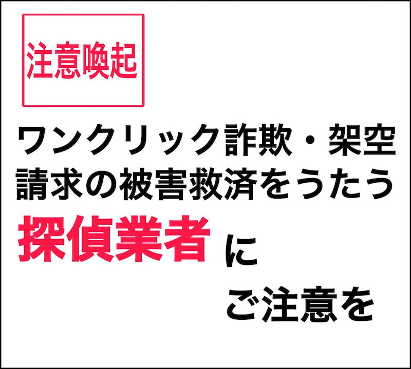 Sms リボーン 債権 回収