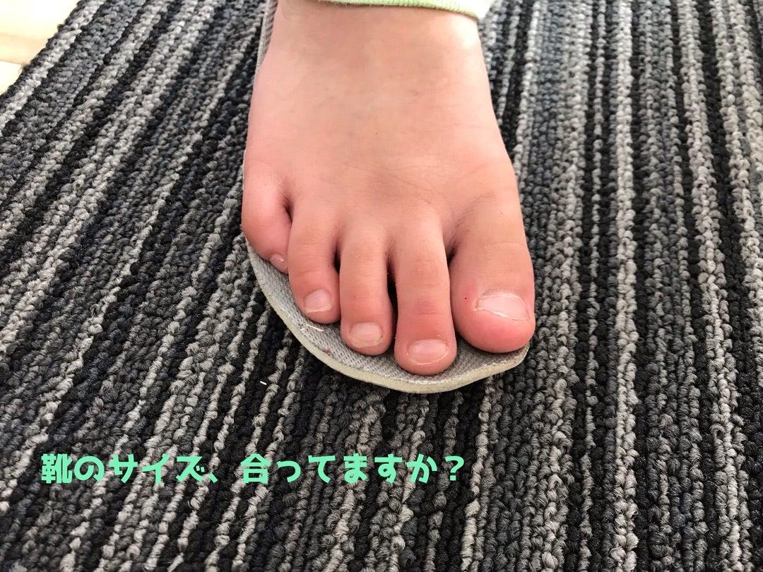 足と靴の相談 の記事より