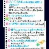 日誌100回記念!!ラストの画像