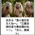 d(ぬ∀す)  ぬす風呂★令和になったw
