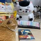「おじさまと猫」の新刊!の記事より