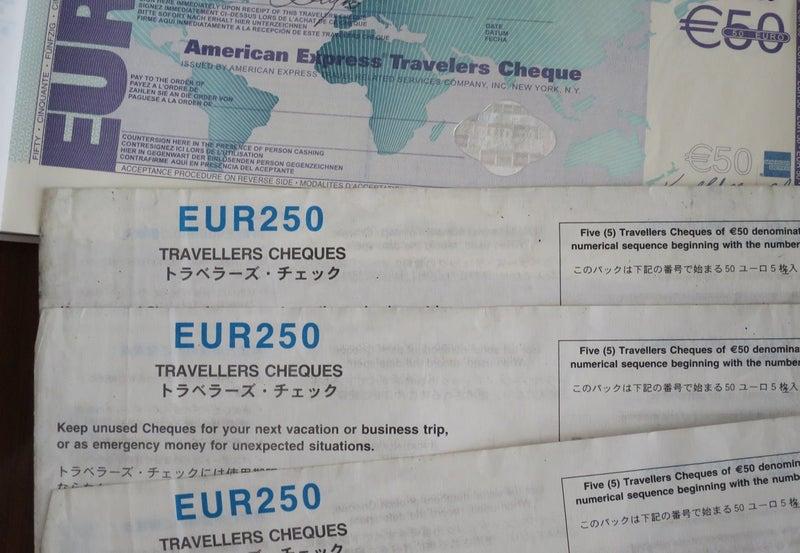 トラベラーズチェック(ユーロ)は、海外でなかなか換金できず、日本で ...