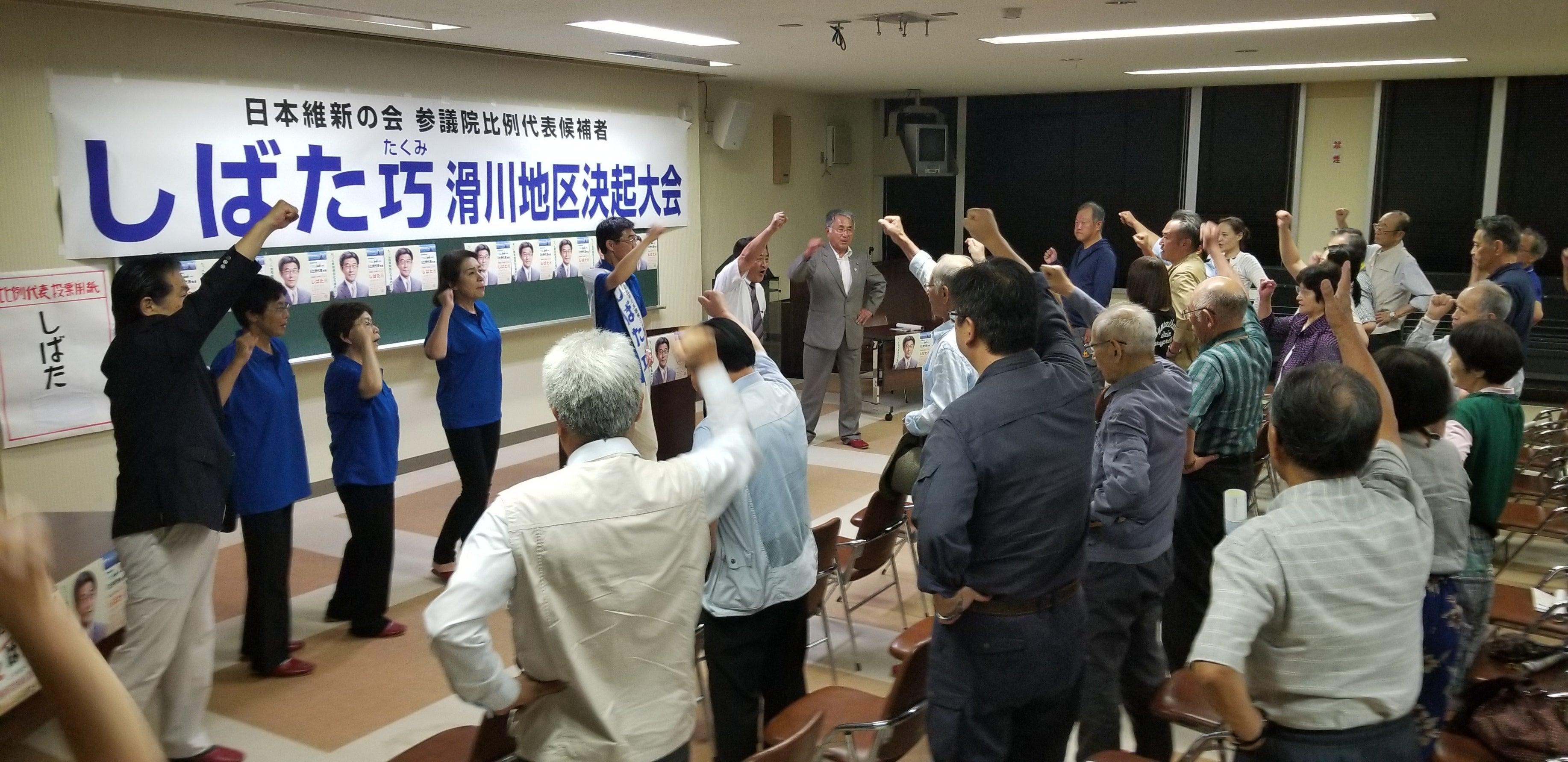 記事 富山県東部でも支持拡大に躍起です の記事内画像