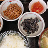 納豆を食べにの画像