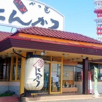 ランパスプレミアム かつ壱上堂店