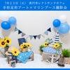 【2019/7/23開催】手形足形アート&マリンフォトブース撮影会の画像