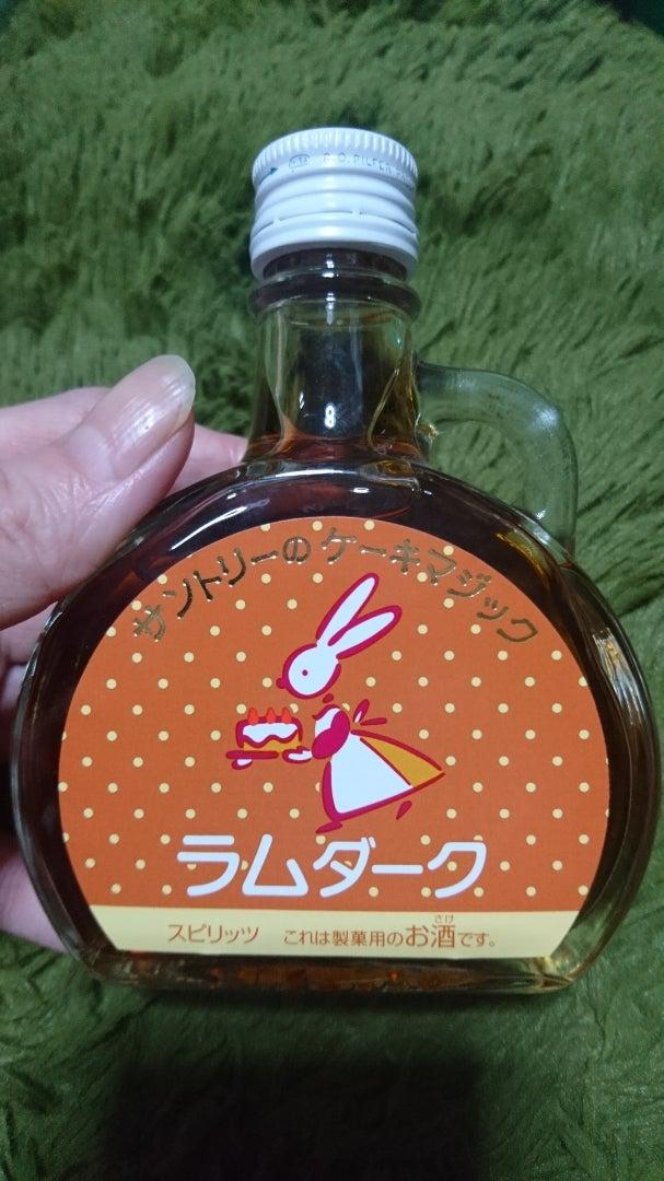 菓子 ラム 酒 お