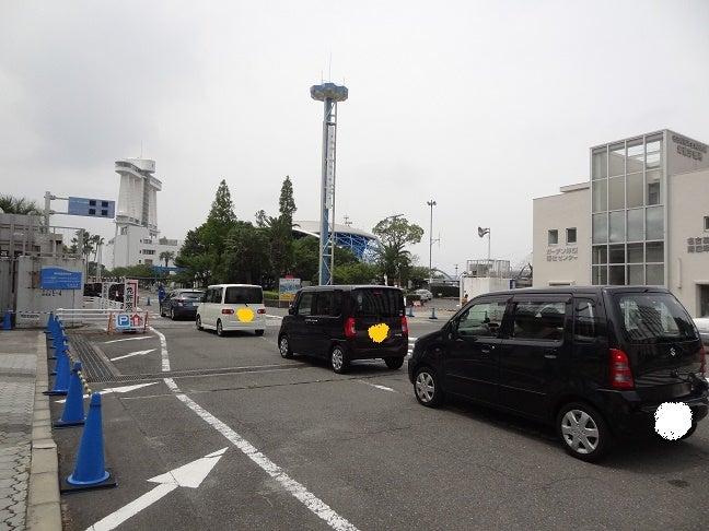 駐 水族館 車場 港 名古屋 名古屋港水族館周辺の安い駐車場!近くに無料はない!
