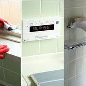 ★浴室のカビを抑えるための3つのコツ