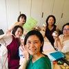 「アロマボディワーカー養成講座」東京5期スタート!の画像
