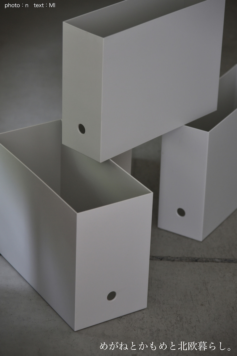 ボックス 無印 ファイル 書類整理に!無印良品「ファイルボックス」の正しいサイズの選び方