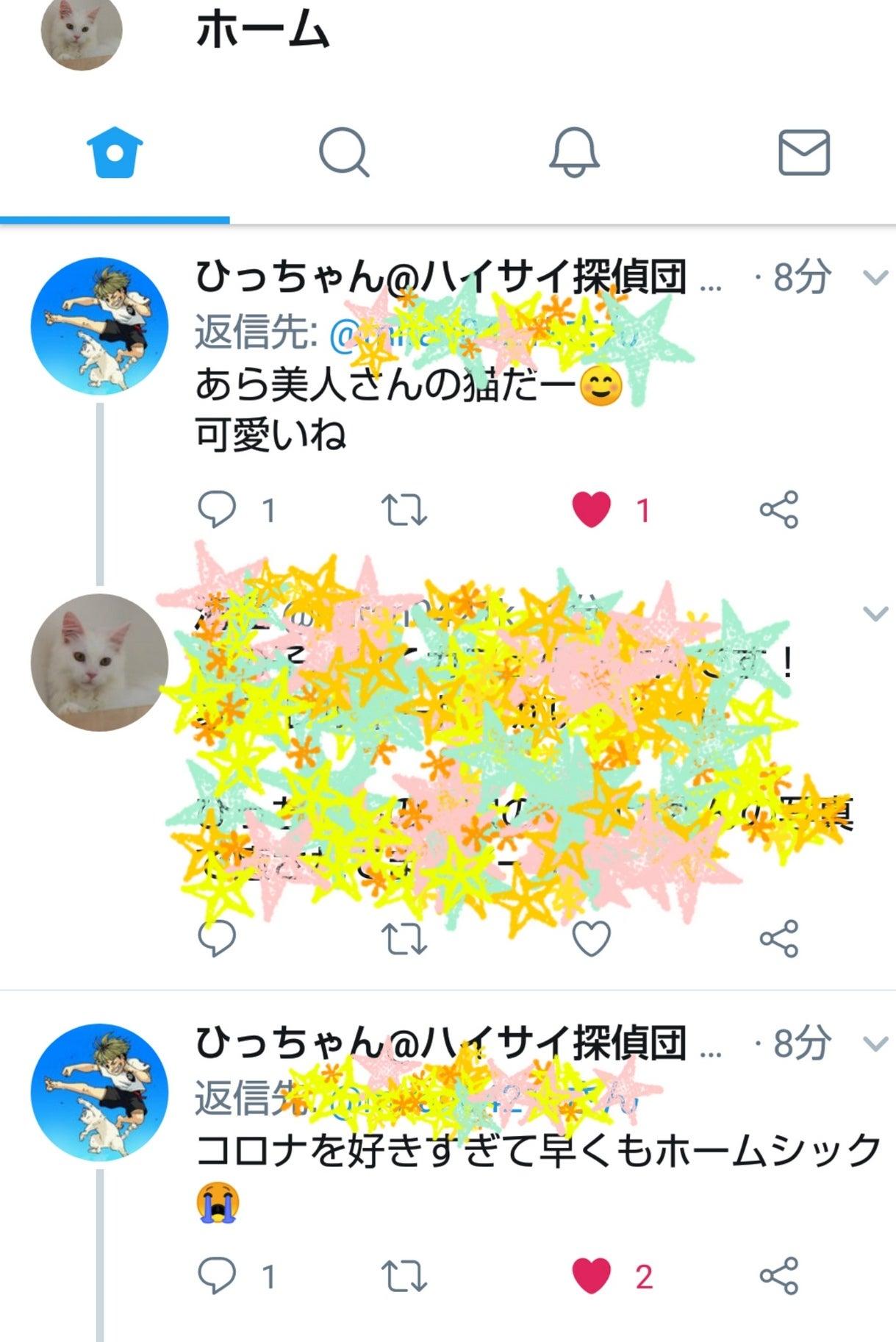 団 ひっ ちゃん ハイサイ 探偵