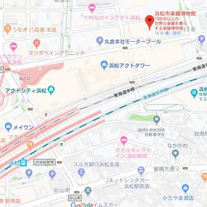 【見学レポ】浜松市楽器博物館の画像
