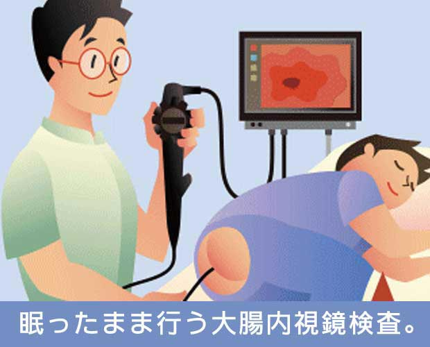 内 食事 切除 後 鏡 視 検査 大腸 ポリープ