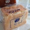 食パンだらけの画像
