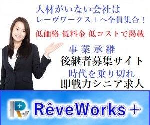 広告3-1