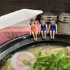 塩チャーシューメン~麺屋玄~。の画像
