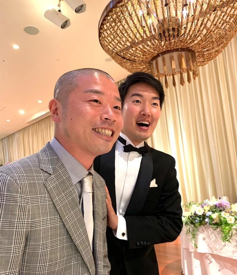 アキナ 秋山 結婚 式