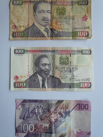 ケニアシリング新紙幣 | ケニアのマトマイニ(希望)を育てる