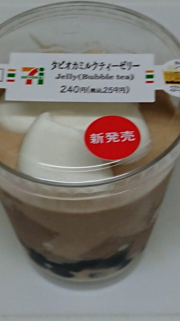 セブン タピオカ ミルク ティー ゼリー