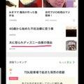 ミニーのブログ