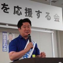 東京での個人演説会 皆様有難うございました!