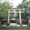 益救神社(宮之浦地区)~屋久島ライトワークの旅日記~の画像