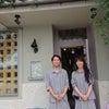 京都のイクリ美容室の画像