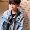 13歳の敬より #EDAMAMEBEANS  Keiの画像