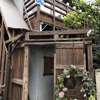 神宮前の古民家カフェ裏参道ガーデンで抹茶パフェ他を食べてきました