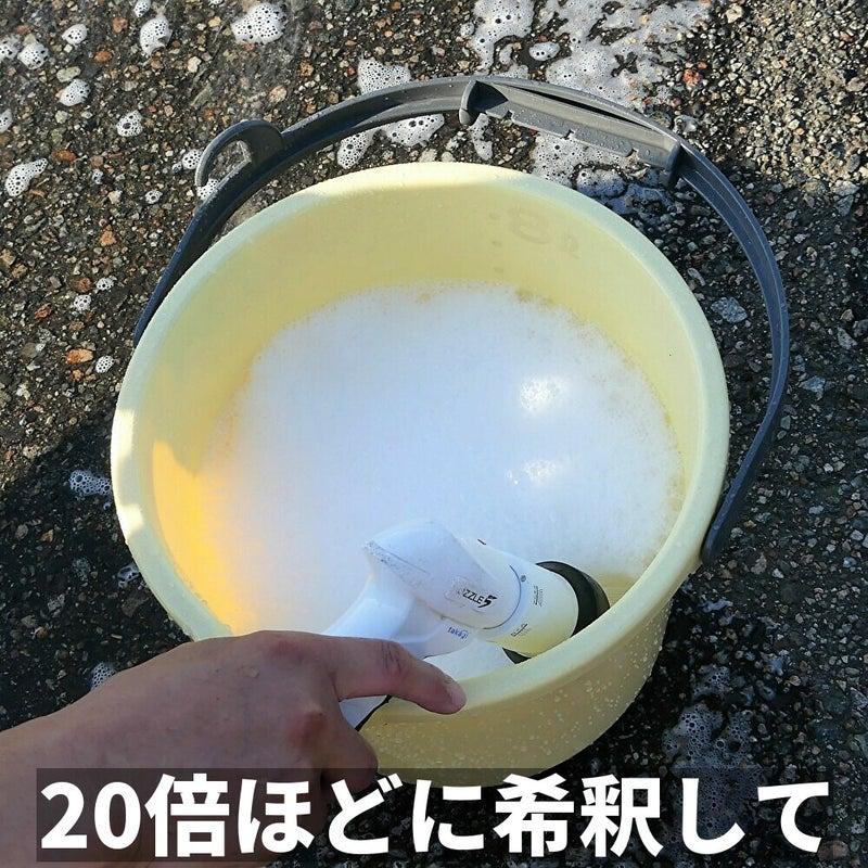 水を2Lほど加えて希釈し洗車コーティング液を作る