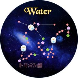 画像 水の星座からのメッセージ(広島の占星術スペース) の記事より 1つ目