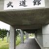 武道館 ♪( ´▽`)の画像