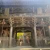 宮島観光の大本命!?大聖院の魅力を徹底紹介!の巻の画像
