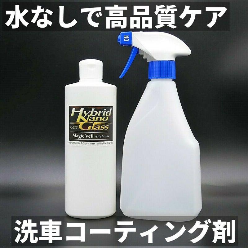 水なしでも使える高品質な洗車&コーティング剤