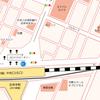 「江戸系 宵蛍」吉祥寺シアター道案内の画像