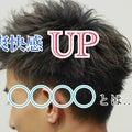 LIPPS公式ブログ