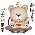 (^∀^) おはようございます。