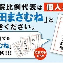 本日は安倍晋三総裁が宮城入りします!