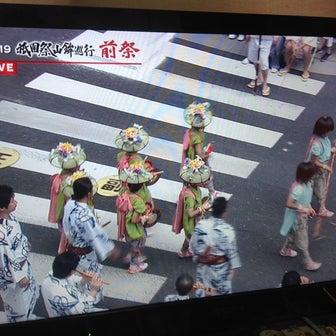 祇園祭巡行、さあそろそろ見に行こうかな♪