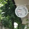 藤ヶ丘お散歩~菌とともだち「ゆたかな食堂」