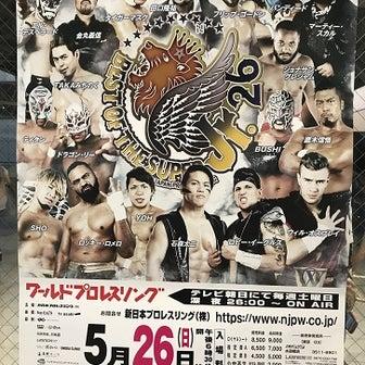 5月26日(日)新日本プロレス BEST OF THE SUPER Jr.26 幕張大会