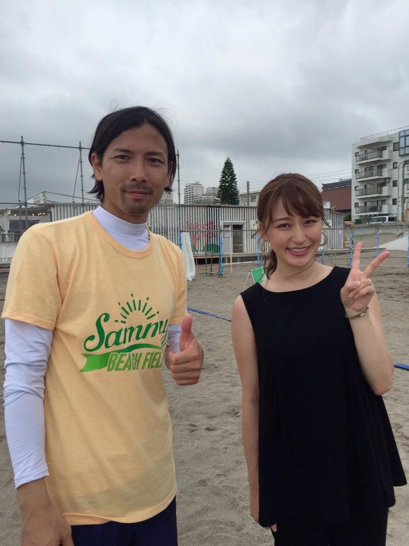 枡田絵理奈 ブログ