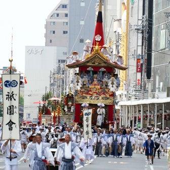祇園祭前祭り 山鉾巡行、長刀鉾